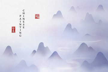 Chinese ink painting art background elegant landscape view of mountain misty fog and winding river. Chinese translation : Nature landscape and Blessing.