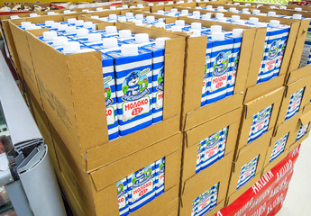 Packaged milk ready for sale in superstore