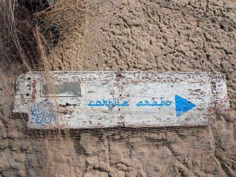 cortile arabo