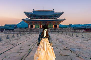 Gyeongbok palace in Seoul City, South Korea
