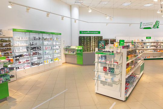Saint-petersburg, Russia - 4 April 2020: View of the pharmacy without people inside