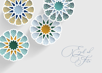 Ornamental arabic tiles, patterns through white cut out stars, long shadows. Greeting card, invitation for Muslim holiday Ramadan Kareem, Eid ul Adha. Modern vector illustration bacground, web banner.