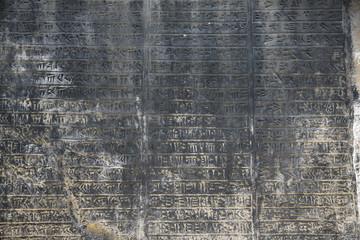 kamienna tablica z wyrytym starym tekstem w języku perskim w persepolis w iranie Fotoväggar