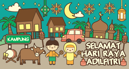 Hari Raya Aidilfitri Photos Royalty Free Images Graphics Vectors Videos Adobe Stock
