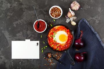 Shakshuka, Fried Eggs in Tomato Sauce for Easter Brunch