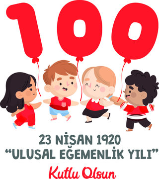23 April 1920 (TBMM) Grand National Assembly of Turkey 100th anniversary logo