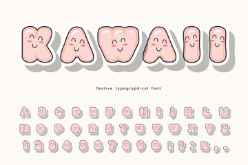 Kawaii bubble font with funny smiling faces. Cute cartoon alphabet. For birthday, baby shower, greeting cards, party invitation, kids design. Vector