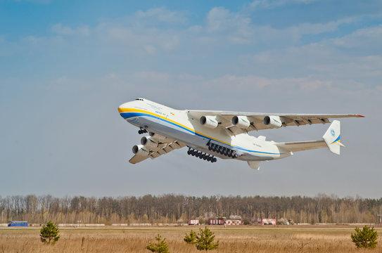 KYIV, UKRAINE - APRIL 11: The world's largest aircraft Antonov An-225 Mriya (reg UR-82060) after take off in Gostomel airport in Kyiv (Kiev), Ukraine on April 11, 2020
