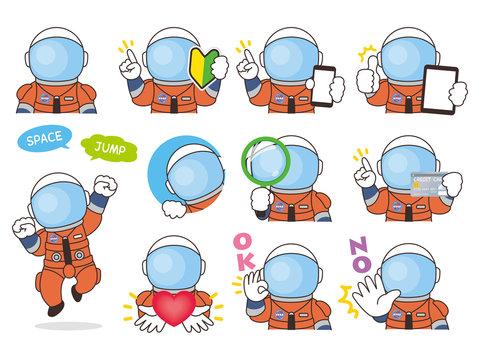 宇宙飛行士バリエーション 初心者マーク スマートフォン タブレット 虫眼鏡 クレジットカード ハート OK NO
