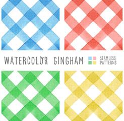 Lamas personalizadas para cocina con tu foto Set of 4 color watercolor gingham, seamless vector pattern