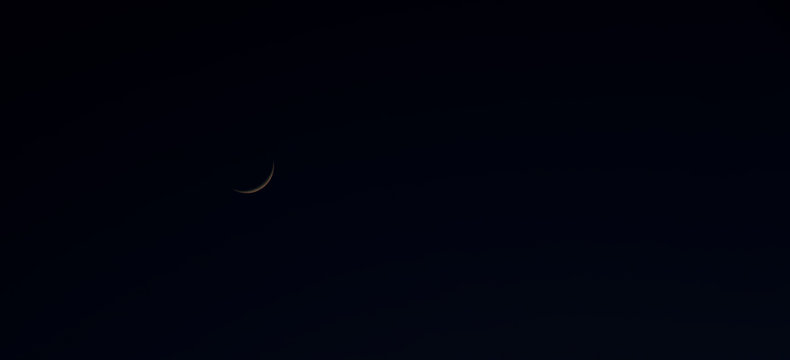 A sliver of a moon