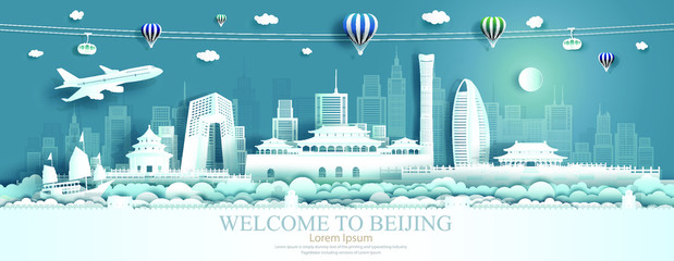 Wall Mural - Travel Asia landmarks of Beijing with airplane, sailboat and balloons.