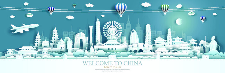 Fotomurales - Travel China landmarks of Beijing, Taiwan, Xian with panorama city.