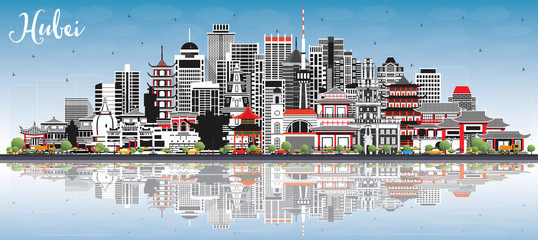 Wall Mural - Hubei Province in China. City Skyline with Gray Buildings, Blue Sky and Reflections.