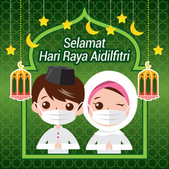Hari Raya Stock Photos And Royalty Free Images Vectors And Illustrations Adobe Stock