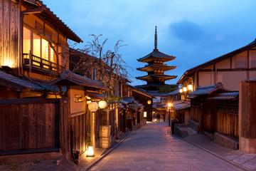 Gion District In Kyoto, Japan