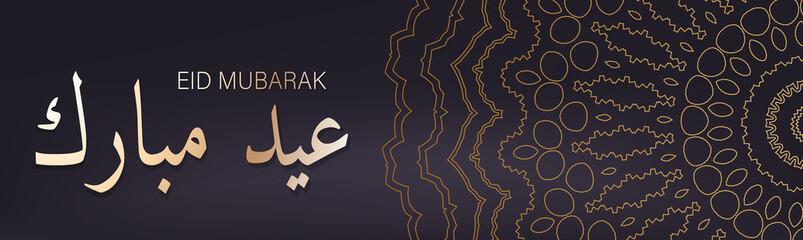 Eid Mubarak muslim banner or header. Calligraphy in arabic. Moon on black background with golden ornament. Islamic holiday design. Vector illustration.