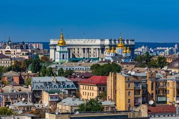 Fotomurales - Kiev rooftops cityscape skyline Ukraine Landmark