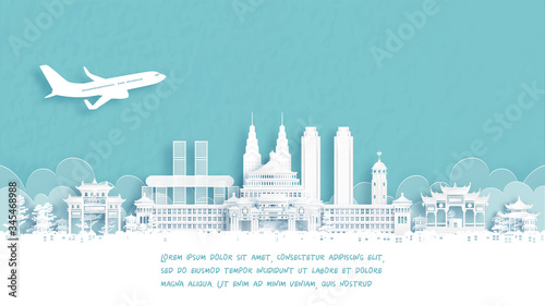 Fototapete Travel poster with Welcome to Chongqhing, China famous landmark in paper cut style vector illustration.