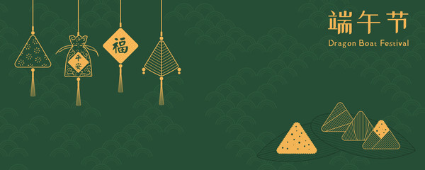 Banner design with zongzi dumplings, sachets with text Safe, Fortune, bamboo leaves, Chinese text Dragon Boat Festival, gold on green. Hand drawn vector illustration. Holiday concept. Line drawing.
