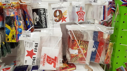 Souvenirs with the symbols of Victory Day on sale in a supermarket
