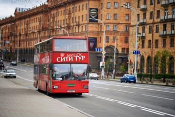 Minsk, Belarus. May 2020. City Bus excursion tour, double decker tourist bus - MAN. City Bus Company offers the best Minsk bus tours  .