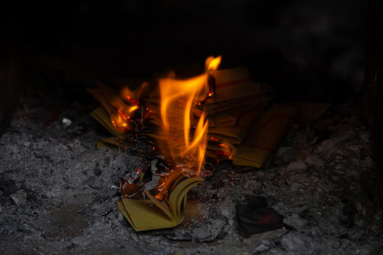 The fire. Taken in a ritual of burning 'money' in Chinese culture. Pic was taken at a temple in Nantou, Taiwan. April .2020