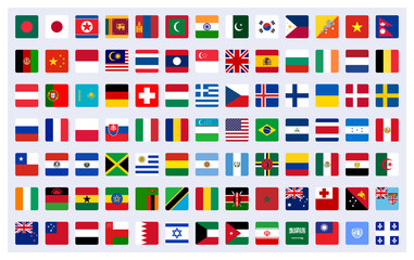 Aet of Countries Flags of The World