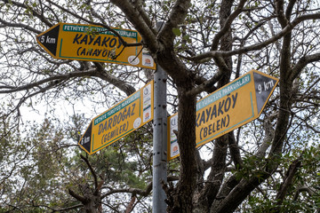 Direction signs on Fethiye Walking Trails