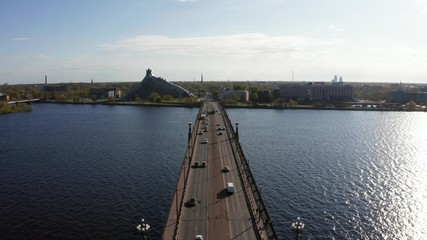 Fotomurales - Close up view of the bridge over Daugava river in Riga that goes straight to the old town of Riga, Latvia.