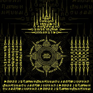 Muay Thai yellow sacred symbol background