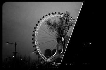 Tianjin Eye Against Sky At Night Papier Peint