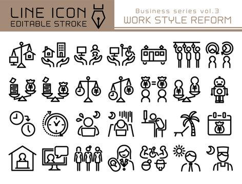 ラインアイコン ビジネスシリーズvol.3 働き方改革