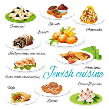 Jewish cuisine vector menu meals. Gomentashi and liver pate, aingemaihts and fish balls, kindley with poppy seeds and nuts. Potato latkes and falafel, chicken breasts, zemelah and coconut pyramids
