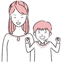 手描き1color  親子 母親とガッツポーズの息子