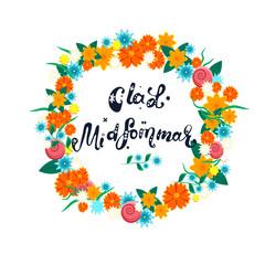 Happy Midsummer greeting poster. Floral wreath and lettering Glad Midsommar. Template for Sweden longest summer day holiday banner background. Vector illustration.