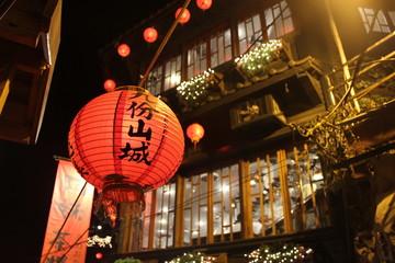 Poster Japon Jiufen Old Street