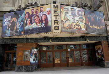 A view of a closed cinema during Eid al-Fitr, a Muslim festival marking the end of the holy fasting month of Ramadan, amid concerns about the spread of the coronavirus disease (COVID-19), in Cairo