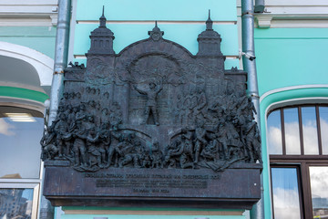 "Relief showing the Red Banner ensemble playing the song ""Sacred War"" for the troops leaving the Beloruskiy station."