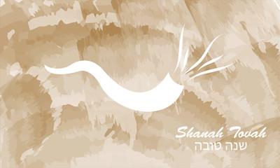 rosh Hashanah, Hashanah rosh, Hashanah , rosh , rosh Hashana , Hashana rosh , Hashana, Shana Tova, shofar, jewish new year, jewish rosh , jewish new , jewish Hashanah , jewish Hashana, Israel rosh ,