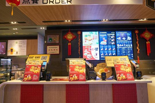 SHENZHEN, CHINA - CIRCA FEBRUARY, 2019: interior shot of McDonald's restaurant in Shenzhen, China.