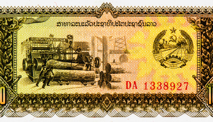 Wall Murals Chicken Lumber mill, Portrait from Laos 10 Kip 1979 Banknotes. An Old paper banknote, vintage retro. Famous ancient Banknotes. Collection.