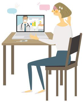hospital,オンライン診察,ニュース ,オンラインセミナー,イラスト