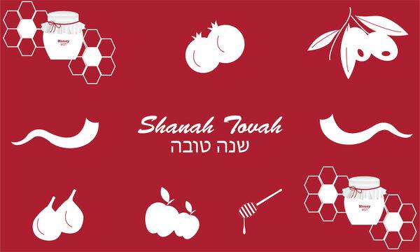 Shana Tova, rosh Hashanah, Hashanah rosh, Hashanah, rosh, rosh Hashana, Hashana rosh, Hashana, jewish new year, jewish rosh, jewish new, jewish Hashanah, jewish Hashana, Shana Tovah, Hebrew Hashanah