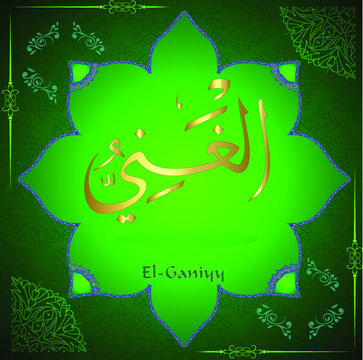 99 names of Allah, gold plated on green background