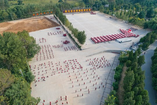 Shaolin temple training Martial arts in China aerial drone photo