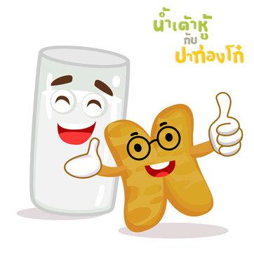 """Cartoon Soybean Milk and Deep Fried Dough Stick in Thai Language it mean """"Soybean Milk and Deep Fried Dough Stick """""""