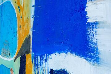 Hintergrund, abstrakt, Kunst, Mauerwerk, Design