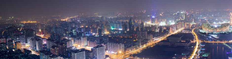 bird's-eye view of the city of beijing at night, china.  bird's-eye view of beijing downtown buildings skyline