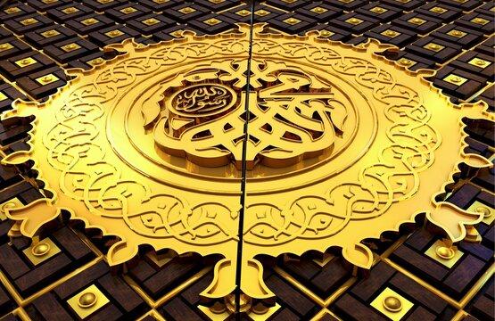 Masjid-e-nabvi Gate Main entrance Door of Masjid E Nabavi in Al Madinah. 3D rendering  3D illustration